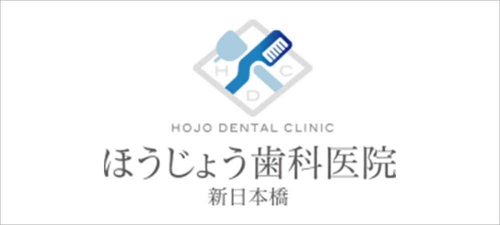 根の先が外部吸収している歯の根管治療