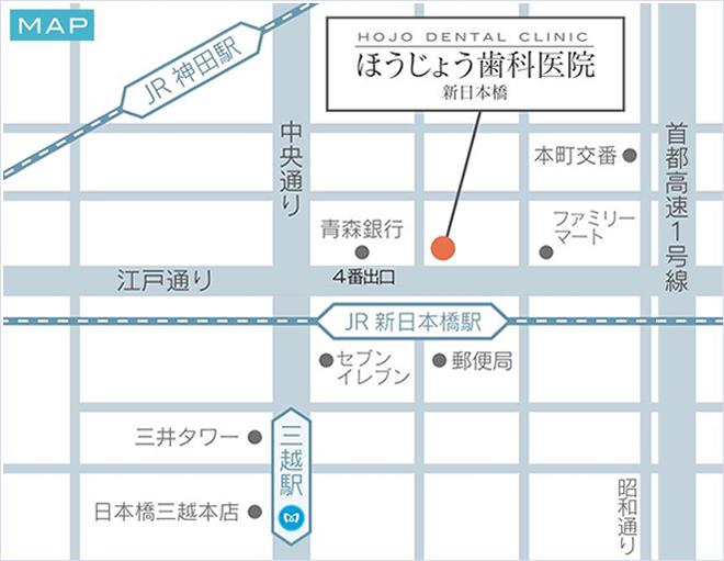ほうじょう歯科医院 新日本橋への地図
